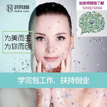 皮肤管理学习