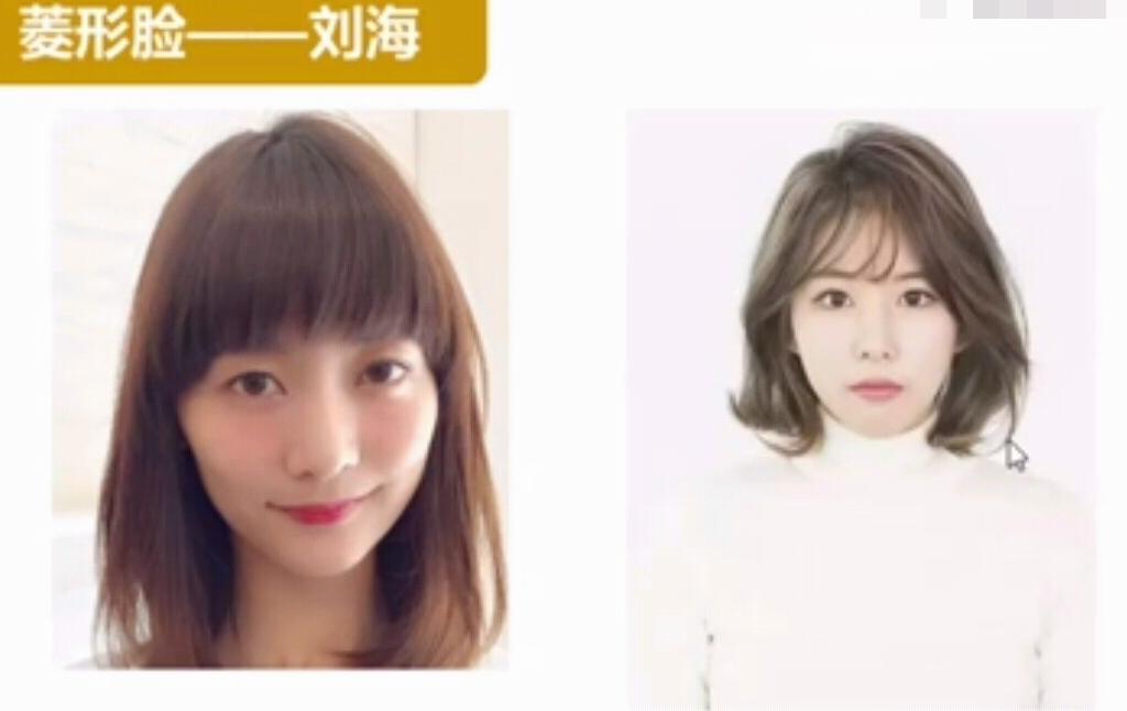 脸型决定你的发型