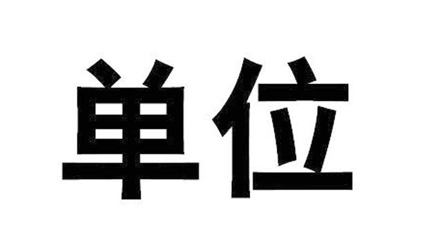 良心推荐丨国庆七天长假,去哪儿人最少还便宜?