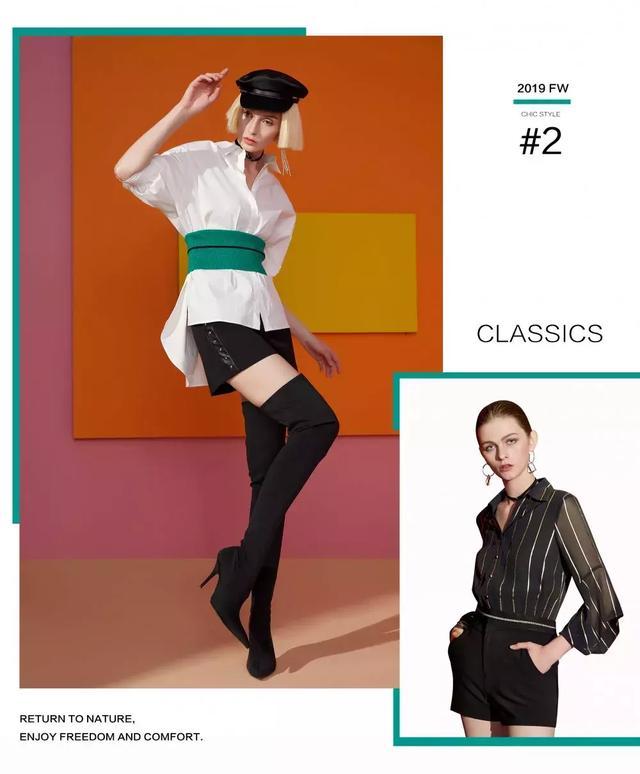 长沙化妆学校教您早秋时尚穿搭学习